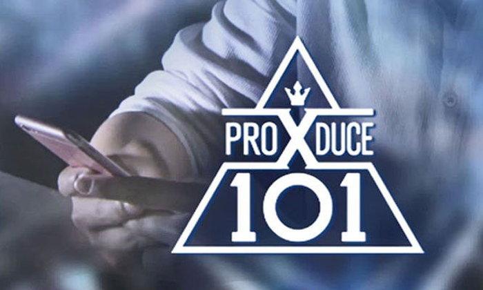 สื่อเปิดเผยชื่อ 3 ค่าย เกี่ยวข้องกับการติดสินบน PD รายการ PRODUCE 101