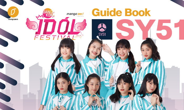 Bangkok Idol Festival Guide Book [SY51]