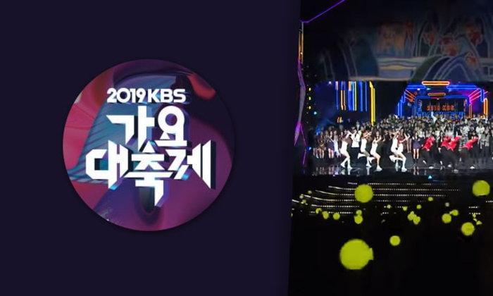 2019 KBS Gayo Daechukjae เปิดไลน์อัพแรกพร้อม MC ทำหน้าที่ในงานเทศกาลเพลงส่งท้ายปี