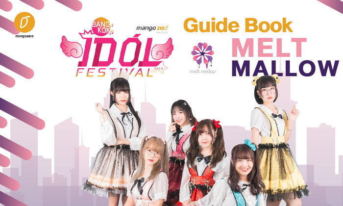 Bangkok Idol Festival Guide Book [Melt Mallow]