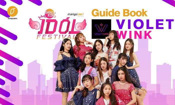 Bangkok Idol Festival Guide Book [Violet Wink]