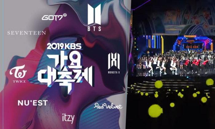 24 ศิลปินคอนเฟิร์มร่วมเทศกาลเพลงส่งท้ายปี 2019 KBS Gayo Daechukjae