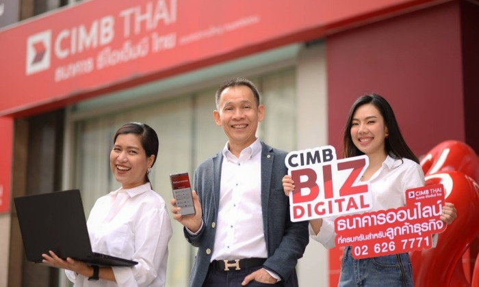 CIMB Biz Digital ธนาคารออนไลน์ที่ครบครันสำหรับลูกค้าธุรกิจ ฟรีทุกธุรกรรมผ่าน BizChannel@CIMB