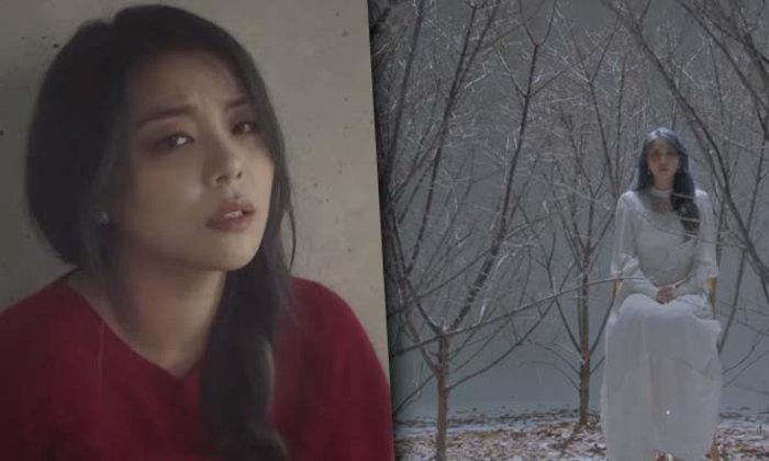 MV  Ailee ส่งอารมณ์ผ่านเพลง Sweater กับช่วงเวลาอันมีค่าในความทรงจำ