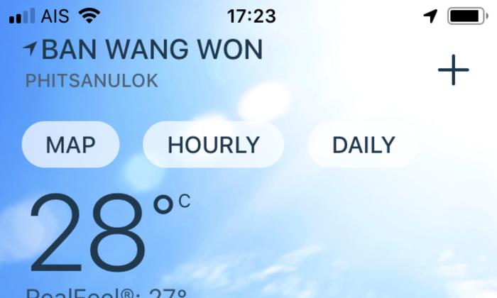 ใส่เสื้อกันหนาวในฤดูร้อน @ NU