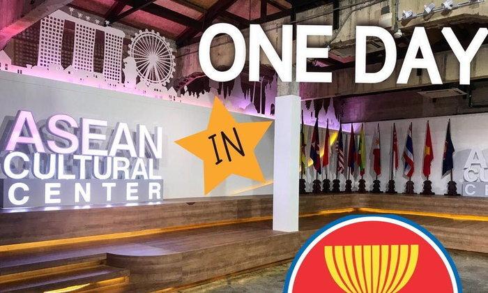 One day in ASEAN Cultural Center เรียนรู้อาเซียนในวันว่างสุดสัปดาห์