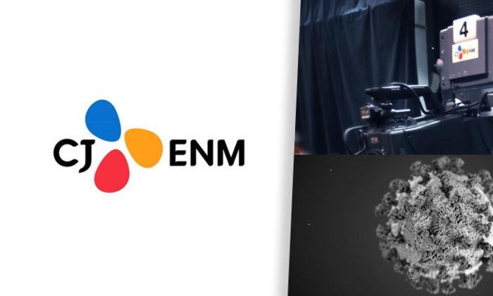 CJ ENM เปิดเผยข้อมูลของโปรดิวเซอร์รายการที่ติดเชื้อ COVID-19