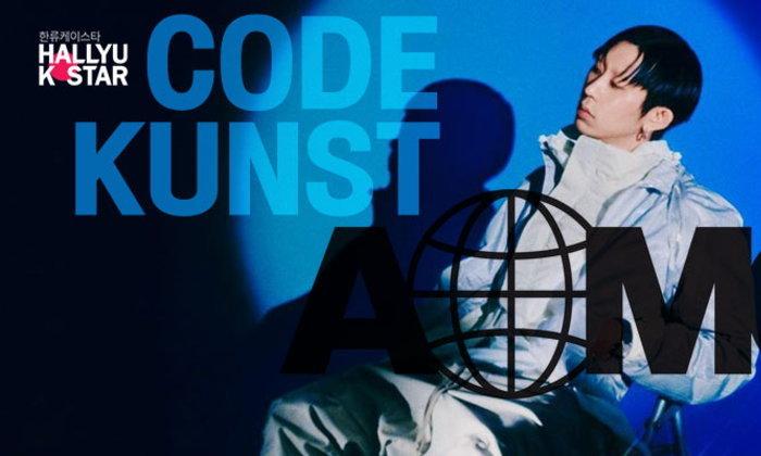 AOMG เปิดเผย 25 ศิลปินร่วมงานในอัลบัมใหม่ของโปรดิวเซอร์ Code Kunst