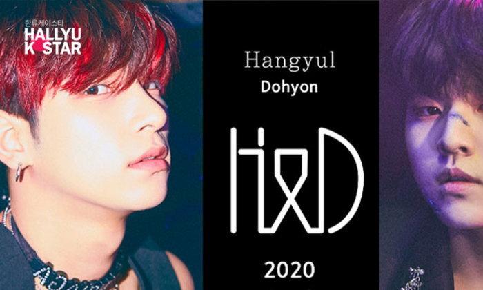 อีฮันกยอล  นัมโดฮยอน กับก้าวใหม่ที่เริ่มขึ้นใน HD