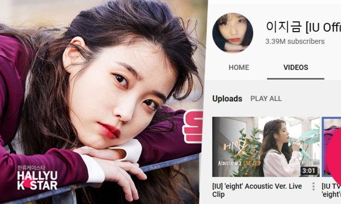 เนติเซน TOP10 ช่อง YouTube ของดารา-ศิลปินเกาหลีที่ชื่นชอบที่สุด