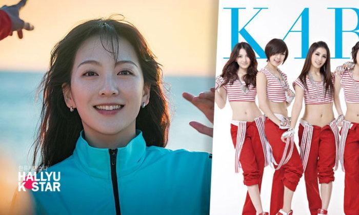 คังจียอง มองย้อนกลับไปถึงวันวานของ KARA และความคิดถึงที่มีต่อ คูฮารา