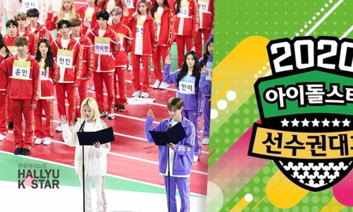 แฟน K-POP กังวลข่าวกีฬาสีไอดอลเตรียมแข่งขันท่ามกลางสถานการณ์ COVID-19