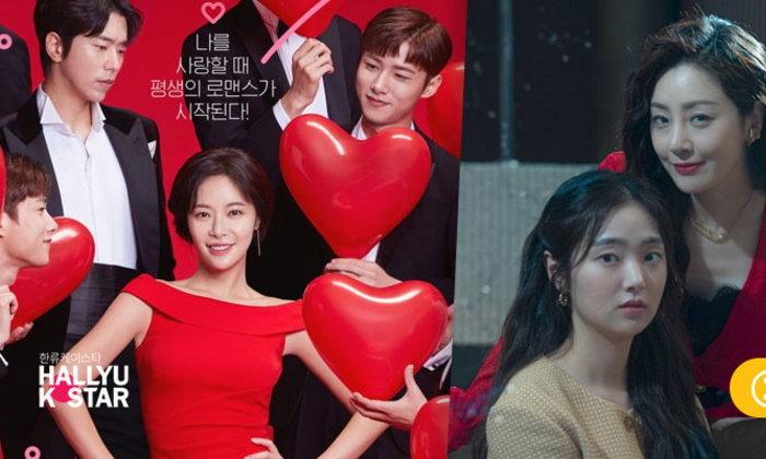 TREND 7 ซีรีส์เกาหลีใหม่ครบรส ลงสตรีมใน Viu เดือนนี้