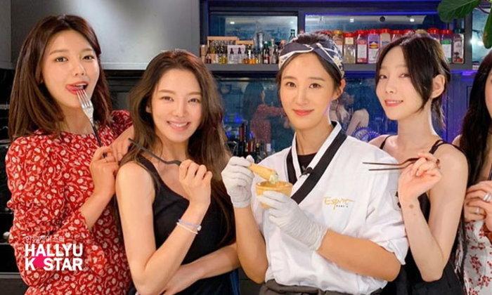 ยูริ เปิดครัว Yuris Winning Recipe ต้อนรับสมาชิก Girls Generation ฉลอง 13 ปีการเดบิวต์ขอวง