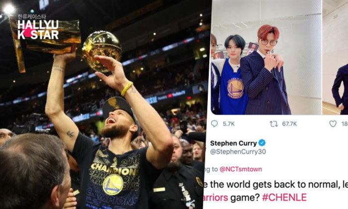 เมื่อนักบาสระดับแชมป์ NBA มารีพลายในทวิตของ NCT