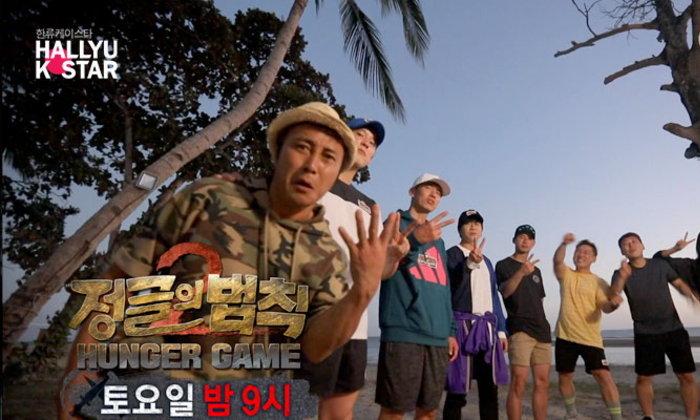 SBS ชี้แจงสถานะของรายการ Law of The Jungle หลังมีข่าวยุติการออกอากาศ
