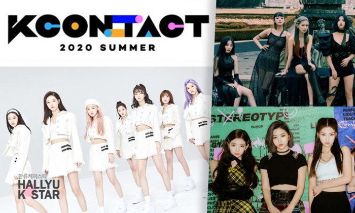 KCONTACT 2020 SUMMER เปิดไลน์อัพ 12 ทีมสุดท้ายที่เข้าร่วมงาน