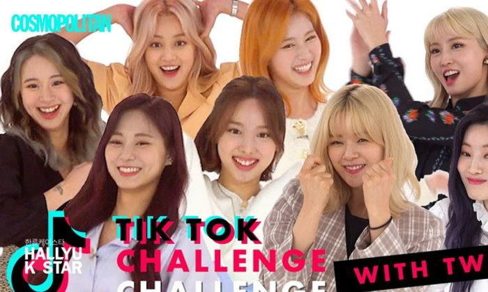 เมื่อสาวๆ TWICE ต้องมาท้าทายเต้นตามคลิป TikTok Challenge