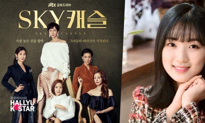 ผู้กำกับ SKY Castle ทาบ คิมฮเยยุน รับบทนำซีรีส์ใหม่ JTBC