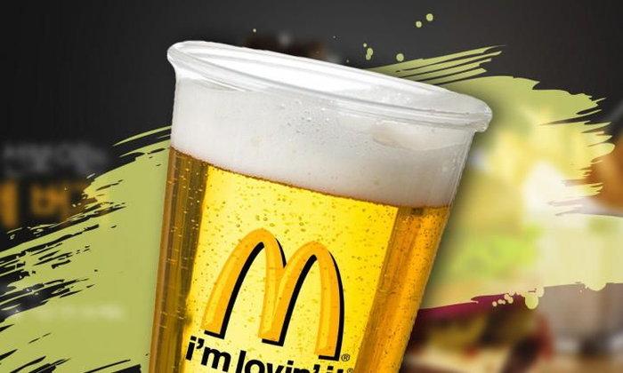 15 เมนู McDonald s แบบนี้ก็มี อยากกินต้องบินไปต่างประเทศเท่านั้น