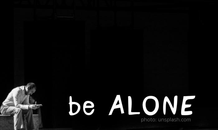 อยู่คนเดียว