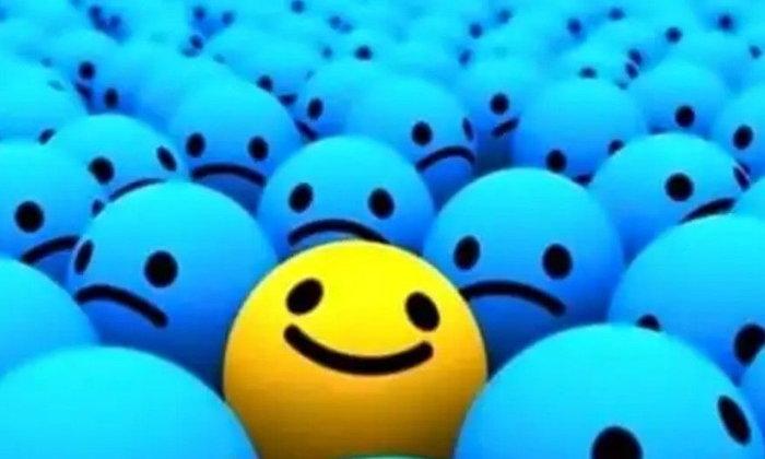 ความสุขจากความทุกข์