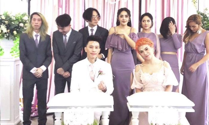 คนเหงาเล่าปาร์ตี้ EP.01 - pap papang wedding