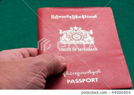 ทำพาสปอร์ตพม่าในประเทศไทย?