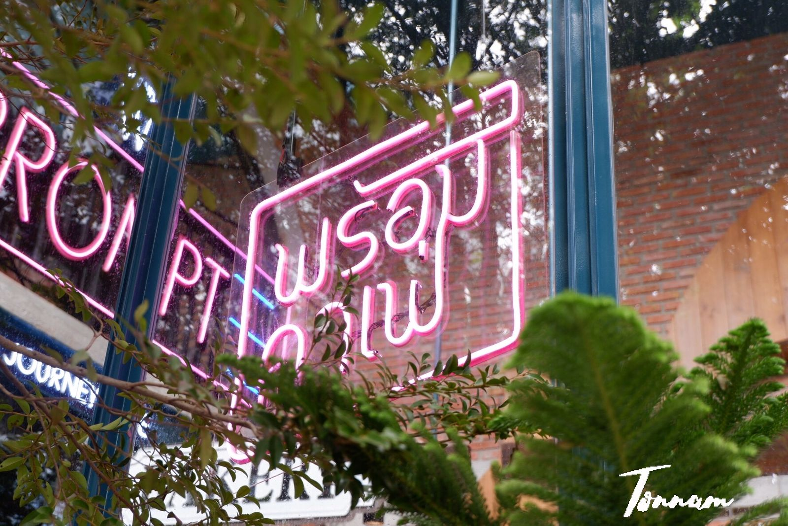 Prompt cafe ระยอง