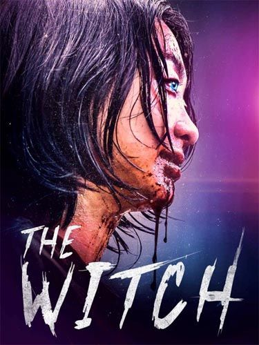 ชวนมาลึกลับกับ THE WITCH PART 1 THE SUBVERSION เด็กสาวที่มาพร้อมกับพลัง