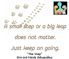 "Dino and Friends (ไดโนและเพื่อน) : ""The Step"" (English version)"