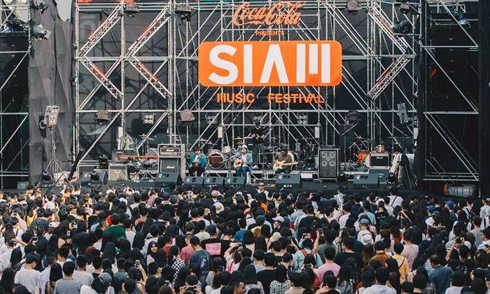 Siam Music Festival กำลังจะคัมแบค