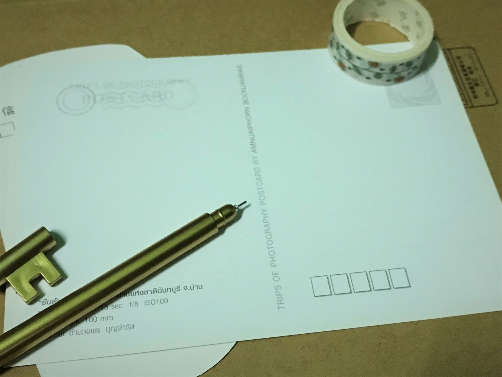 โปสการ์ด Postcrossing เขียนอะไรกันบ้างนะ