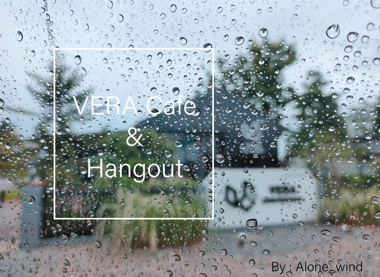 VERA Cafe & Hangout