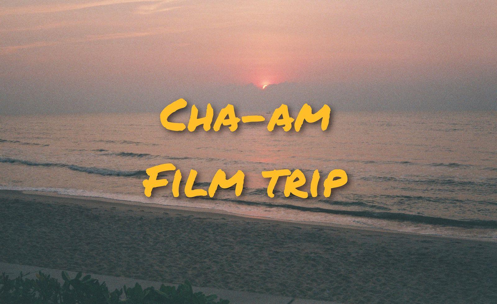 ถ่ายกล้องฟิล์มที่ชะอำ! | Cha-am film trip