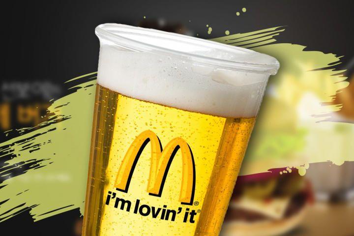 15 เมนู McDonald's แบบนี้ก็มี อยากกินต้องบินไปต่างประเทศเท่านั้น