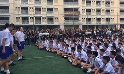 นักเรียนโรงเรียนเซนต์คาเบรียล ประท้วงผู้บริหารไม่โปร่งใส