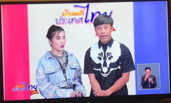 """ดูหรือยัง """"เดินหน้าประเทศไทยวัยทีน"""" (เรื่องราวดีๆ จาก คสช.) ที่ชาวเน็ตประทับใจ?"""