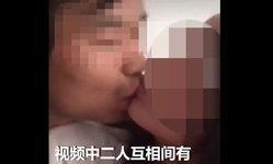 ครูหนุ่มโดนไล่ออก หลังทำฉาวหลุดคลิปจูบลูกศิษย์สาวระหว่างติวหนังสือ