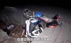 ชายขับรถชนแล้วหนี ตาย 1 เจ็บ 1 สุดท้ายร่ำไห้แทบขาดใจ เป็นลูกเมียตัวเอง