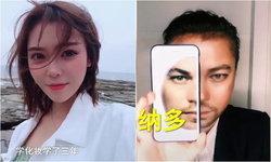 แต่งหน้าขั้นเทพ สาวจีนเนรมิตใบหน้าตนเองเป็นดาราดัง