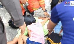 หนุ่มเครียดถูกเมียทิ้ง อุ้มลูกสาว 8 ขวบ ขึ้นตึกร้างหวังโดดฆ่าตัวตายคู่