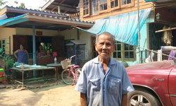 เปิดตัว รอส.วัย 81 ปี หุ้นส่วนสร้างรีสอร์ทหรูกลางเขาค้อ มูลค่า 100 ล้าน