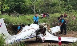 เผยประวัติกัปตันเครื่องบินเล็กตก ชั่วโมงบินสูง เคยเป็นกัปตันการบินไทย