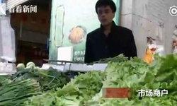 แม่ค้าจีนเสียชีวิตกะทันหัน เพื่อนบ้านเห็นใจ ช่วยกันขายผักให้จนหมด