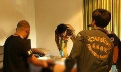 ตร.พบผู้ใช้ยาลดความอ้วน LYN ตายแล้ว 4 คน เตือนผู้บริโภคระวัง