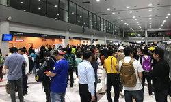 """ยกเลิกทุกเที่ยวบิน """"สนามบินอุบลราชธานี"""" ระบบไฟฟ้าขัดข้อง เครื่องขึ้นลงไม่ได้"""