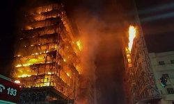 ไฟไหม้ตึกร้าง 24 ชั้น ในบราซิล ก่อนพังถล่ม ดับ 1 หาย 3