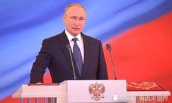 """""""ปูติน"""" สาบานตนเป็นประธานาธิบดีรัสเซีย สมัยที่ 4"""