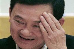 แม้ว ดิ้นหนักหลังเสื้อแดงพ่าย! ขอออกทีวีเมืองไทย แต่ถูกปฏิเสธ